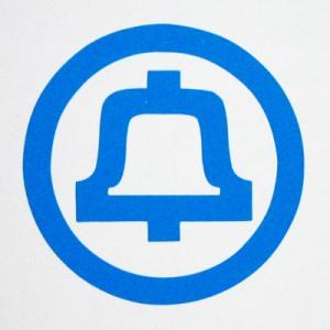 Saul Bass, Bell logo